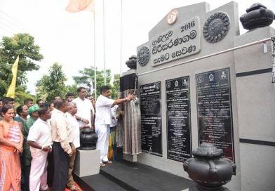 """Sirisaranagama"" declared open to Public"