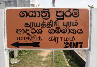 """Gayathripuram"" declared open to Public"