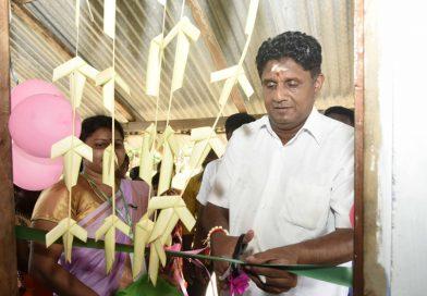 """Manikkanagar"" declared open to Public"