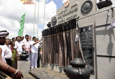 """Sadasethgama"" declared open to Public"