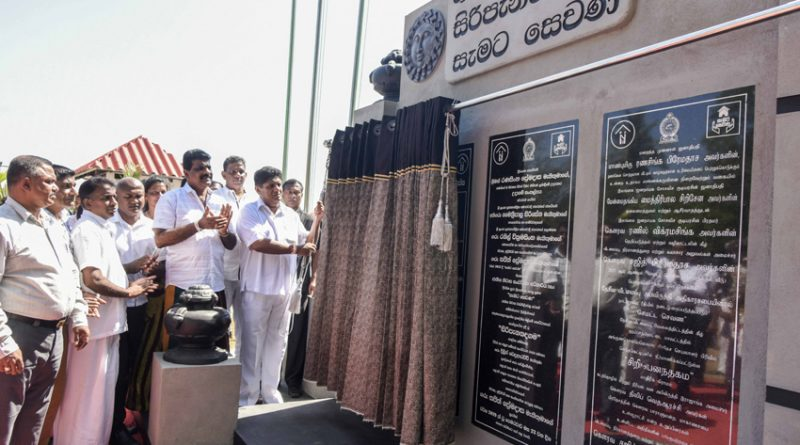 """Siripenanadagama"" declared open to Public"