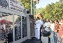 """Meril Kariyawasamgama"" declared open to Public"
