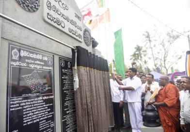 """""""Srinivasamahimigama"""" declared open to Public"""