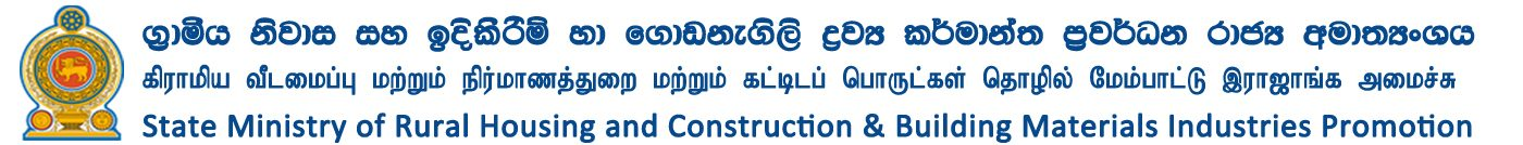 State Ministry of Rural Housing and Construction & Building Materials Industries Promotion