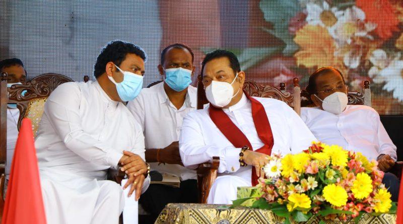 "The Inaugural Ceremony of the ""Mihindu Niwahana"" Project"