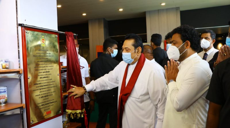 The renovated Supermarket Center of the Lanka Building Materials Corporation at Sangaraja Mawatha,  was declared open